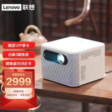 Lenovo 联想 T500 家用投影仪 ¥2999