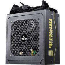 aigo 爱国者 电竞 500 金牌(90%)非模组ATX电源 500W 209元包邮(需用券)
