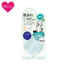 BCL 乐玩美研 清爽保湿控油定妆粉饼 12g 39元(包邮、需用券)
