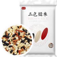 沐谷 东北三色糙米 红米黑米糙米混合粥2500g(5斤)胚芽米五谷杂粮粗粮量