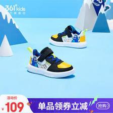 361° 361童鞋儿童板鞋男童运动鞋2021秋冬新款小童滑板鞋软弹校园休闲鞋 361
