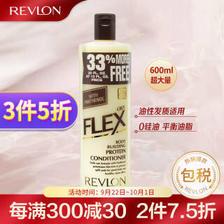 露华浓(REVLON) Revlon)护发素无硅油修复烫染损伤干枯毛躁 减少油腻 温和清