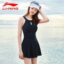 李宁(LI-NING) LSLM002-1 女连体裙式游泳衣 黑 XL *5件 550.5元(需用券,合110.1