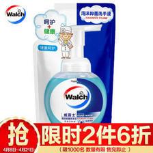 威露士(Walch) 泡沫抑菌洗手液 300ml 14.28元(需买2件,共28.56元)