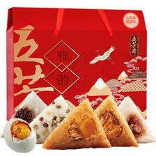 WU FANG ZHAI 五芳斋 雅韵五芳 粽子礼盒 1200g ¥49.9