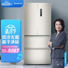 KINGHOME 晶弘 BCD-465WPQC 多门冰箱 465升  券后5047元