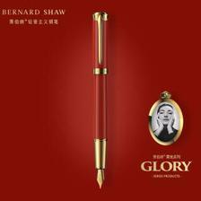 PLUS会员: Bernard Shaw 萧伯纳 荣光系列钢笔 单支装 卡拉斯红 1960.2元包邮(需