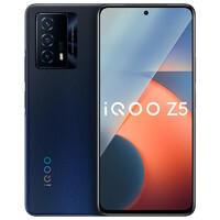 iQOO Z5 5G智能手机 8GB+128GB ¥1779