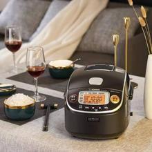 Zojirushi 象印 NP-RL05-WA IH加热电饭煲1.5L ¥1078