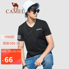 CAMEL 骆驼 XBB482148 男士T恤 65.4元(包邮)
