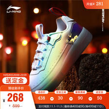 20日20点:LI-NING 李宁 CF溯系列 AGCP232 女款运动鞋 ¥268