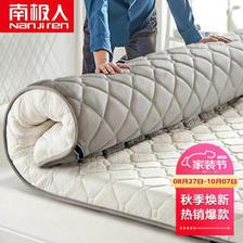 南极人(Nan ji ren) NanJiren 床垫 加厚榻榻米针织床垫 双人折叠1.5米床垫子软