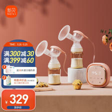 ncvi 新贝 高配电动双边吸奶器 ¥266.9