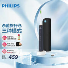 飞利浦(PHILIPS) 电动牙刷成人情侣电动牙刷声波震动软毛净力刷 3种模式 HX