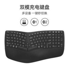 航世(B.O.W) HD246B 双模无线键盘 黑色 279元