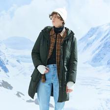 限尺码:美特斯邦威 男子 羽绒服 保暖长款外套*2件 239.7元包邮(合119.85元/