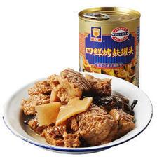 SHANGHAI 上海 四鲜烤麸罐头 354g 9.72元(需买2件,共19.44元)