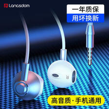 Langsdom 兰士顿 V9正品耳机有线半入耳式调音带麦华为mate30 p30 nova5pro荣耀20 X10