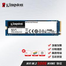Kingston 金士顿 NV1系列 M.2 NVMe 固态硬盘 500GB ¥290