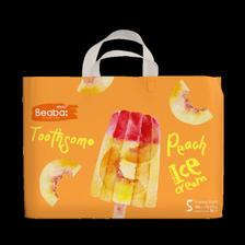 Beaba 碧芭宝贝 冰淇淋系列 婴儿拉拉裤 XL34片 129元(需买3件,共387元包邮,
