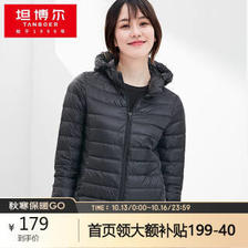TANBOER 坦博尔 羽绒服女轻薄短款秋冬新款修身时尚  券后129元