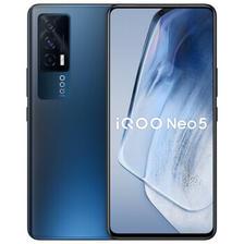 iQOO Neo5 5G手机 12GB+256GB 夜影黑 ¥2639