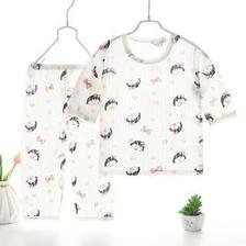 多贝鱼(DUO BEI YU) 纯棉套装 家居服 16元(需买3件,共48元,需用券)