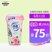 Gaines 佳乐滋 猫砂消臭珠 淡雅花卉香 450ml ¥32.93