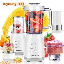 九阳(Joyoung) JYL-C022E 多功能 料理机 144元(需买2件,共288元,需用券)