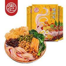 安记(ANJI)螺蛳粉300g*5 广西柳州特产(煮食)袋装 方便面粉米粉米线 速食