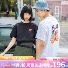 帝客(Dickies) DK007620 中华美食系列 男女款烤鸭印花T恤 206.1元