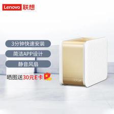 Lenovo 联想 T2 个人云存储 NAS网络存储服务器 无盘位/4T单盘 999元