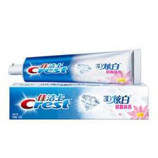 佳洁士(Crest) 3D炫白 晨露荷香牙膏180克(新老包装,随机发货) 6.57元(需买6