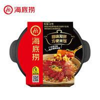 海底捞 腊味双拼方便米饭 187g ¥12.95