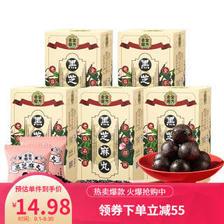 老金磨方 黑芝麻丸 72g*5盒 40丸 39.9元包邮(双重优惠)