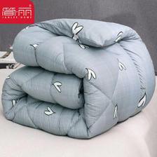 janlee 简丽 被子冬天棉被被芯 单人冬被空调被加厚学生宿舍保暖1.5米 150*200cm