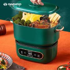 大宇(DAEWOO) HG05 电煮锅 278元
