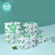 kub 可优比 薄荷清凉儿童湿巾20抽*10包 30.94元(需买2件,共61.88元)