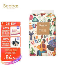 Beaba 碧芭宝贝 丛林狂想曲系列 纸尿裤 NB60片 53.6元(需买3件,共160.8元,需