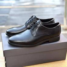 ECCO 爱步 Melbourne 墨本系列 男士真皮正装鞋 621634 ¥405.81