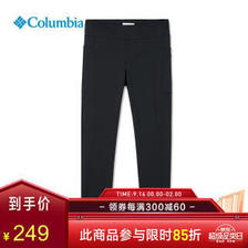 哥伦比亚(Columbia) 户外21秋冬新品儿童防晒防紫外线休闲裤AG0067 010 S(135/5