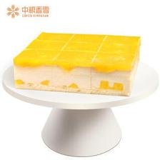 中粮香雪蛋糕 芒果慕斯蛋糕 动物奶油水果生日蛋糕 网红零食送礼聚会 下午