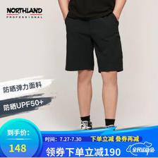 诺诗兰(NORTHLAND) NHPBT5301E 男款户外防晒短裤 108元(包邮、需用券)
