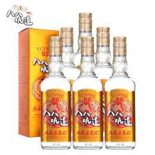 京东PLUS会员:八八坑道 中国台湾高粱酒 八八坑道 42度清香型白酒 典藏淡丽