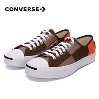 CONVERSE 匡威 CS168976 情侣款运动帆布鞋 ¥160