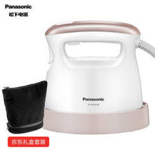 松下 Panasonic NI-GHA046-PJ 手持便携式 熨烫系列 礼盒套装 294元