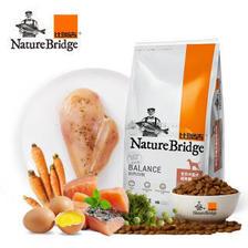 比瑞吉(Nature Bridge) 自然均衡系列 大型犬成犬狗粮 15kg 228.45元(需买2件,