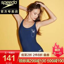 速比涛(SPEEDO) Speedo/速比涛 新品元气系列游伴泳衣 女士显瘦时尚温泉沙滩
