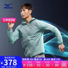 美津浓(Mizuno) 男子运动夹克 J2CE100136 鸭蛋绿 L  券后247.48元