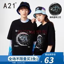 A21 R412131306 男士t恤 58.2元(需买3件,共174.8元)